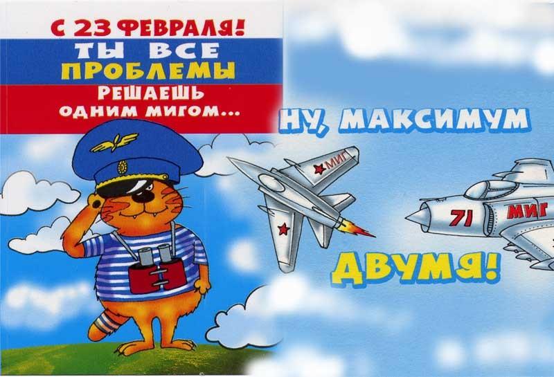 http://s8.uploads.ru/SFOVx.jpg
