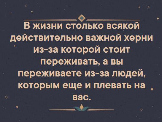http://s8.uploads.ru/SK0uv.jpg