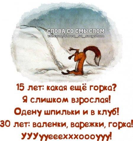 http://s8.uploads.ru/SVuWb.jpg