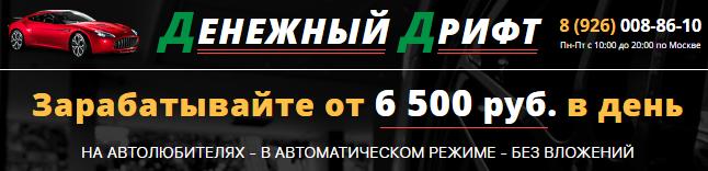 http://s8.uploads.ru/Sd13a.png