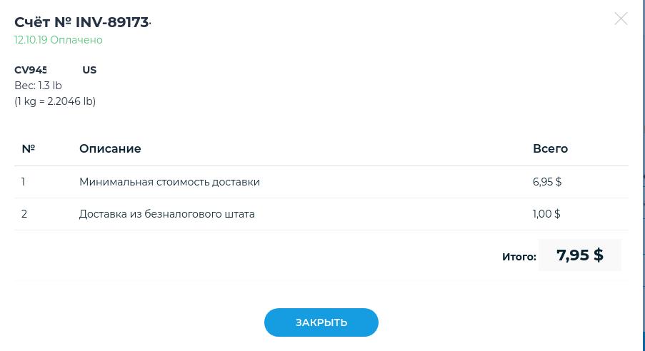 http://s8.uploads.ru/SkHWA.png