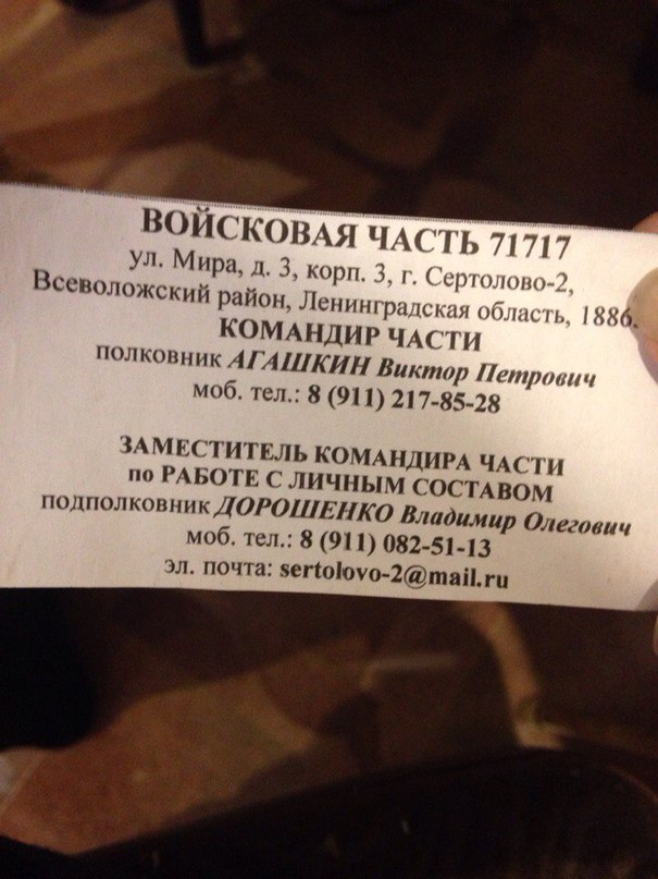 http://s8.uploads.ru/SokLH.jpg