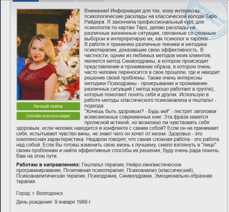 http://s8.uploads.ru/T6pPs.jpg
