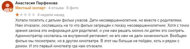 http://s8.uploads.ru/TDKo7.png