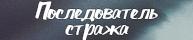 http://s8.uploads.ru/TDaB7.png
