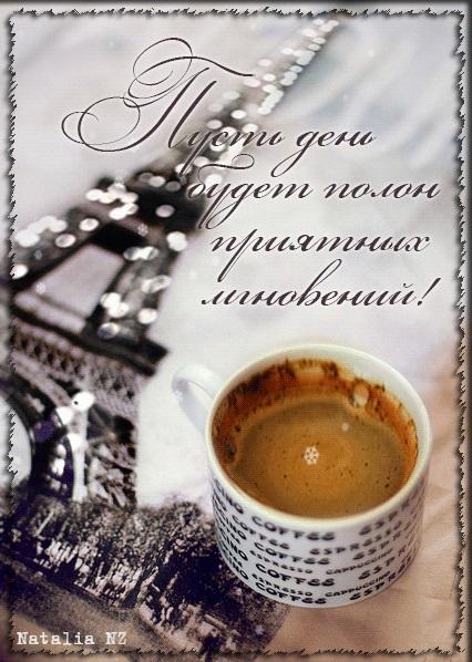 http://s8.uploads.ru/TMiZj.jpg