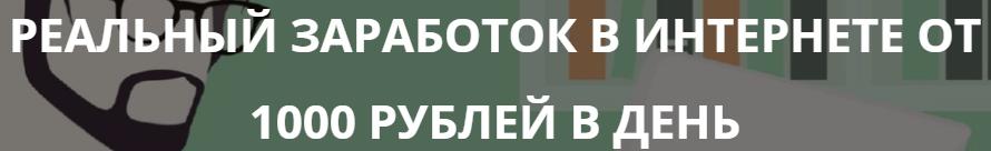 http://s8.uploads.ru/TPyMB.png