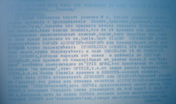 http://s8.uploads.ru/TUeMo.jpg