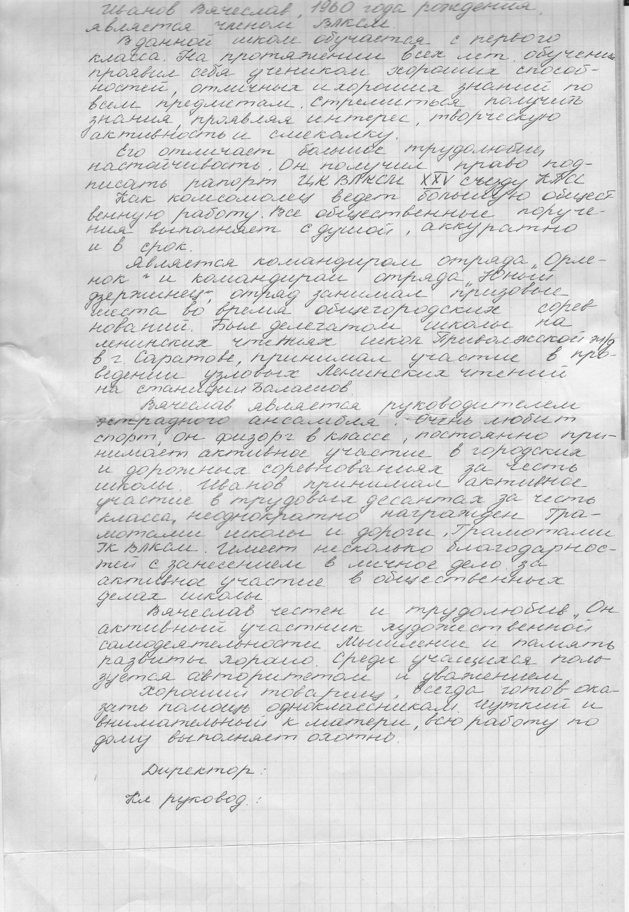 http://s8.uploads.ru/TcROk.jpg