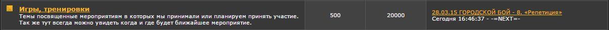 http://s8.uploads.ru/Te6nN.jpg