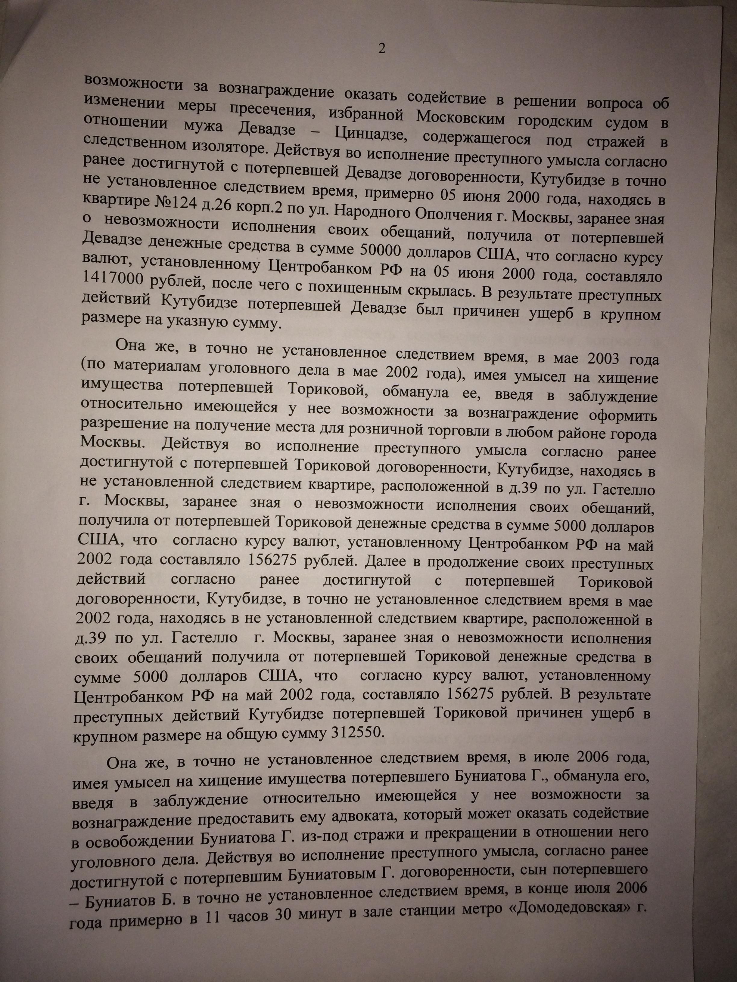 http://s8.uploads.ru/TfbiU.jpg
