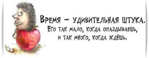 http://s8.uploads.ru/TgHkq.jpg