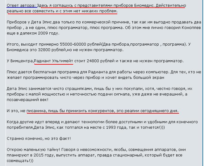 http://s8.uploads.ru/TnBXd.png