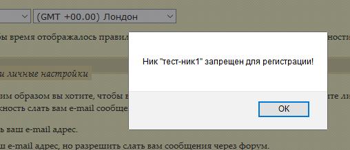 http://s8.uploads.ru/TokUV.jpg