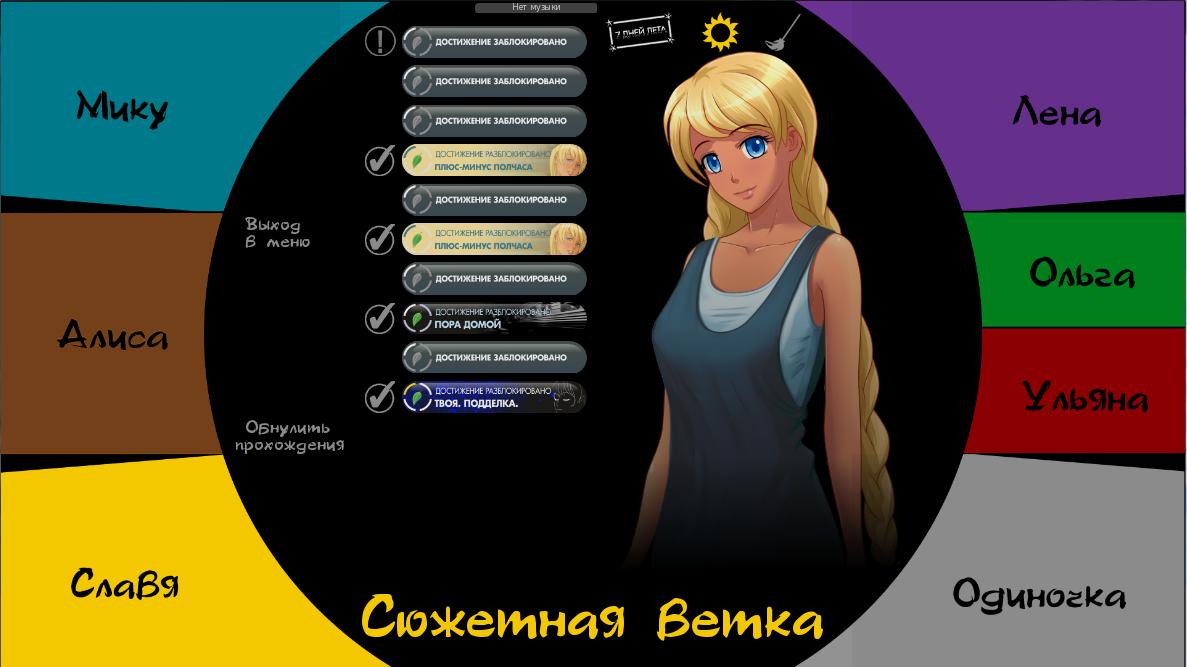 http://s8.uploads.ru/TrgxS.png