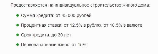 http://s8.uploads.ru/TslZP.jpg