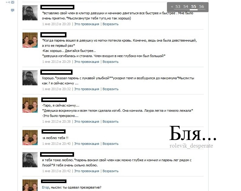 http://s8.uploads.ru/TtZC3.jpg