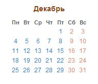 http://s8.uploads.ru/Tz4iI.png