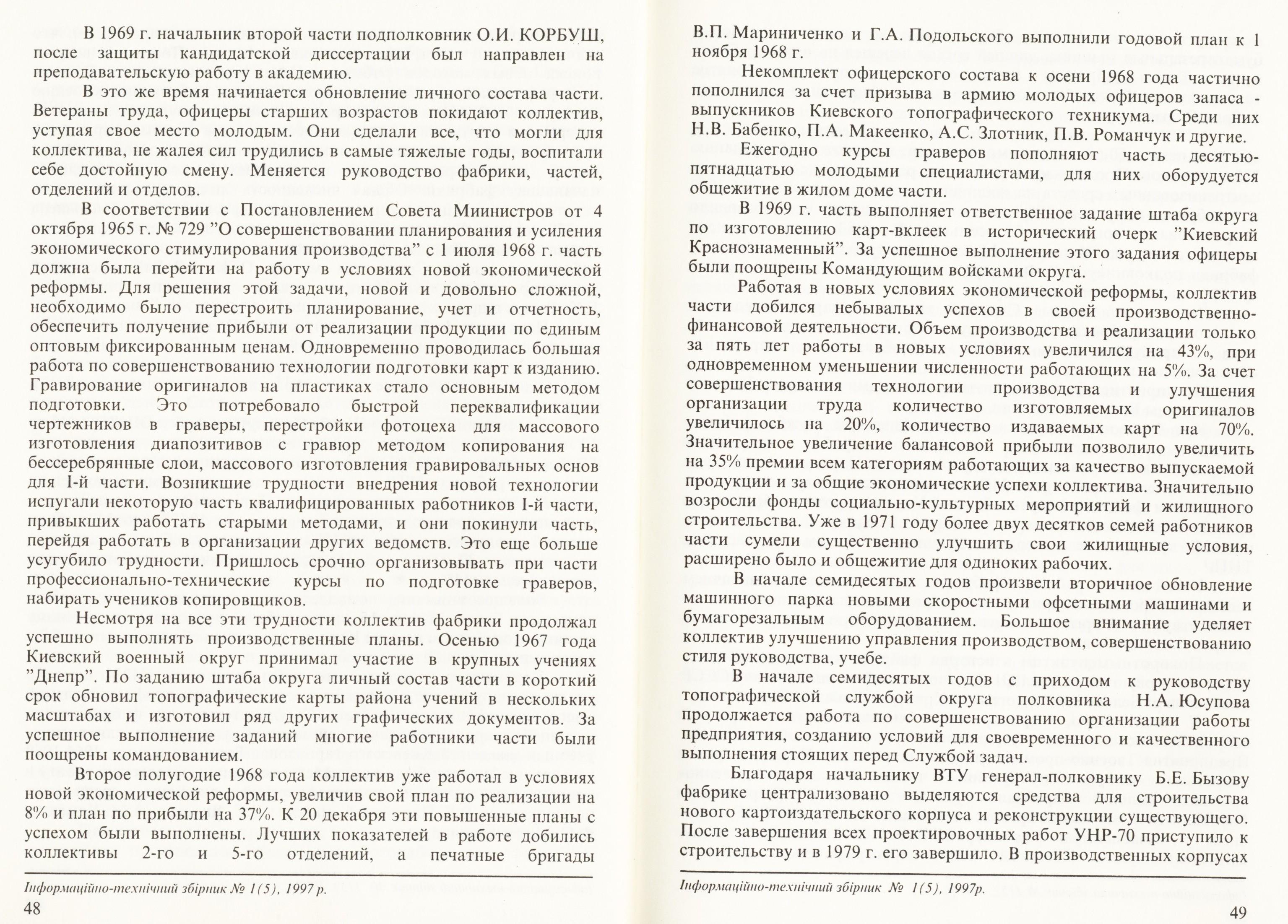 http://s8.uploads.ru/U0QoT.jpg