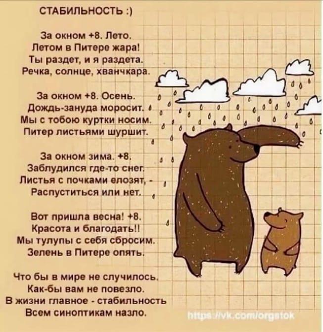 http://s8.uploads.ru/U2wFZ.jpg