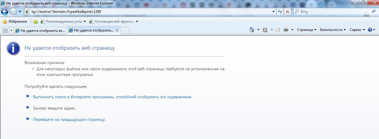 http://s8.uploads.ru/U3hiC.png