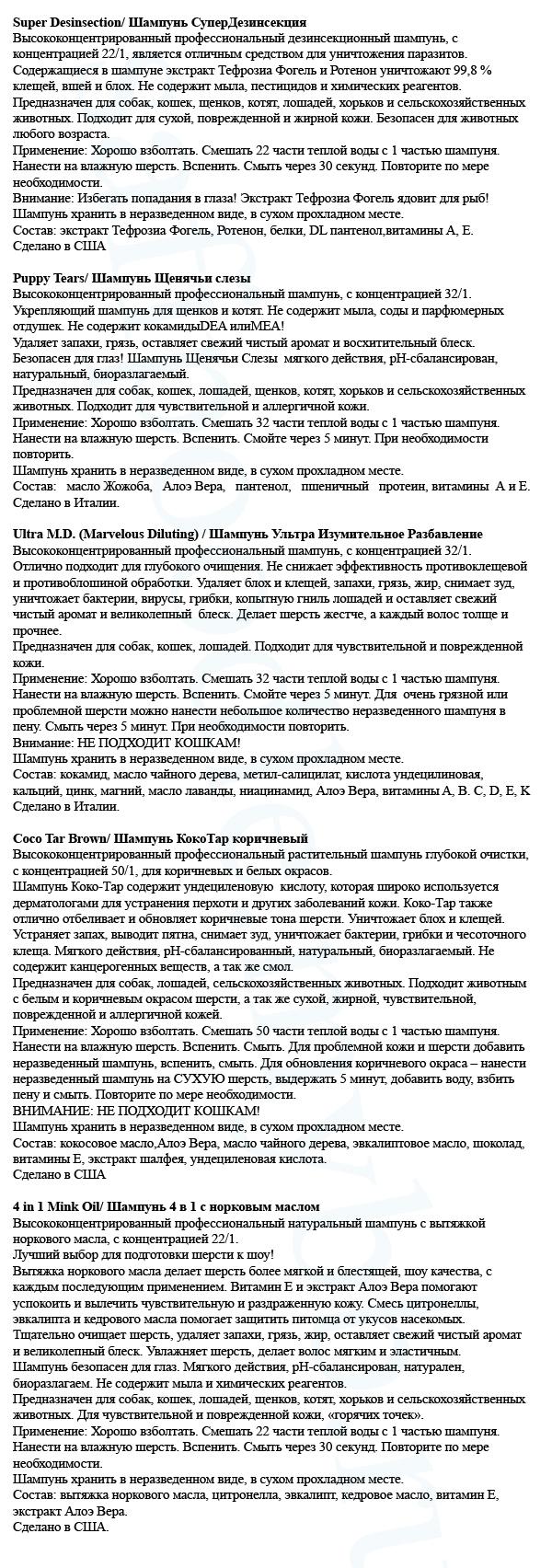 http://s8.uploads.ru/U6sHk.jpg