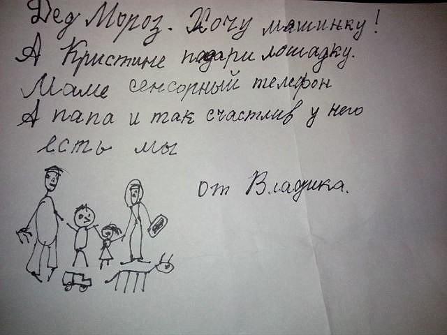 http://s8.uploads.ru/UNBjX.jpg