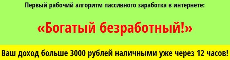 http://s8.uploads.ru/UT6Bc.jpg