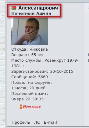 http://s8.uploads.ru/UWIxZ.jpg