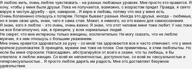 http://s8.uploads.ru/UZOMe.png