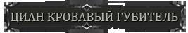 http://s8.uploads.ru/UrkH3.png