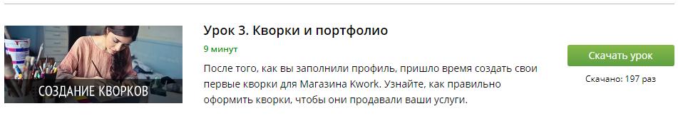 http://s8.uploads.ru/V0L15.png