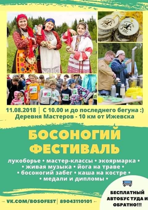 http://s8.uploads.ru/V1a4O.jpg