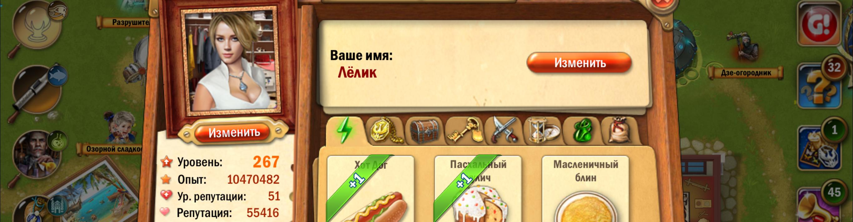 http://s8.uploads.ru/VCEjZ.jpg