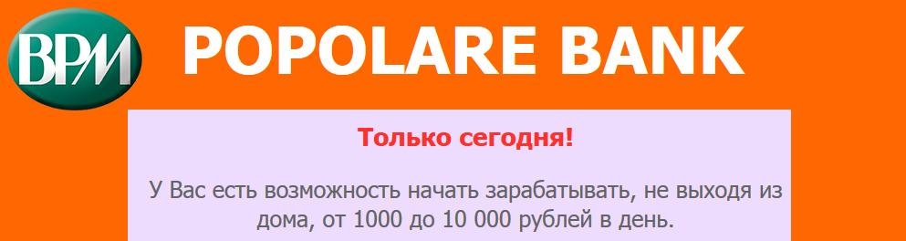 http://s8.uploads.ru/VCRZb.png