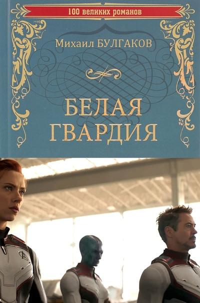 http://s8.uploads.ru/VEltA.jpg