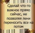 http://s8.uploads.ru/VLxe8.png