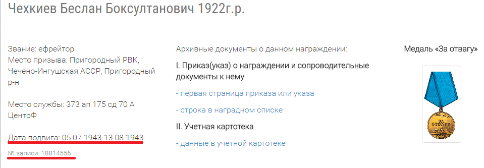 http://s8.uploads.ru/VNIQv.png