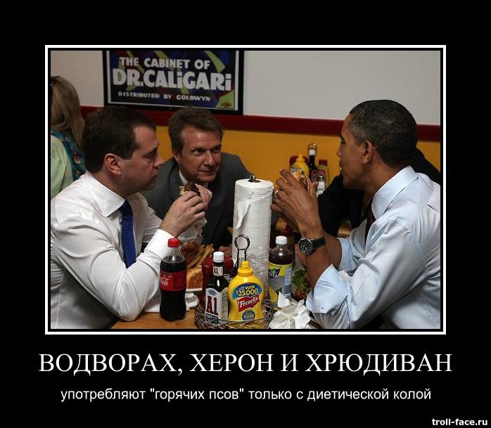 http://s8.uploads.ru/VTpRz.jpg