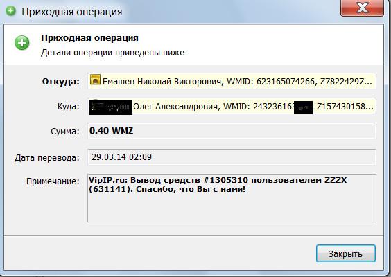 http://s8.uploads.ru/VXeL6.jpg