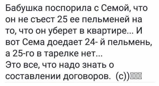 http://s8.uploads.ru/VY2oB.jpg