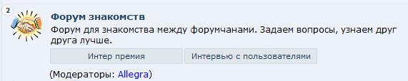 http://s8.uploads.ru/Vi39F.jpg