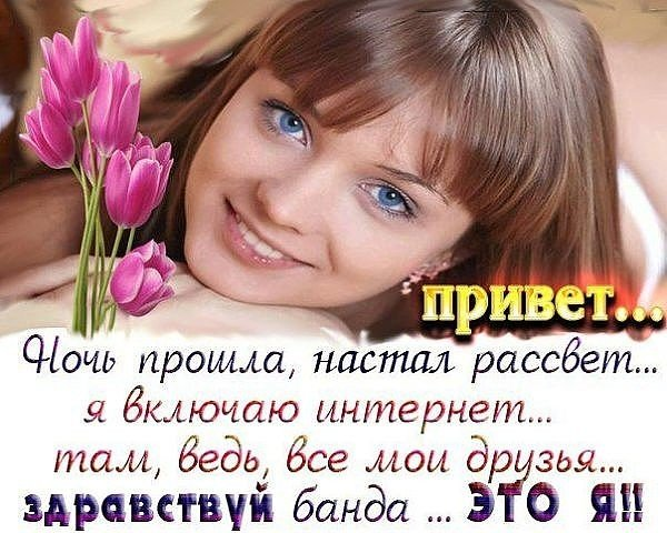 http://s8.uploads.ru/Vo76b.jpg