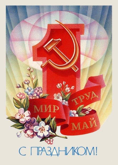 http://s8.uploads.ru/VoHgR.jpg