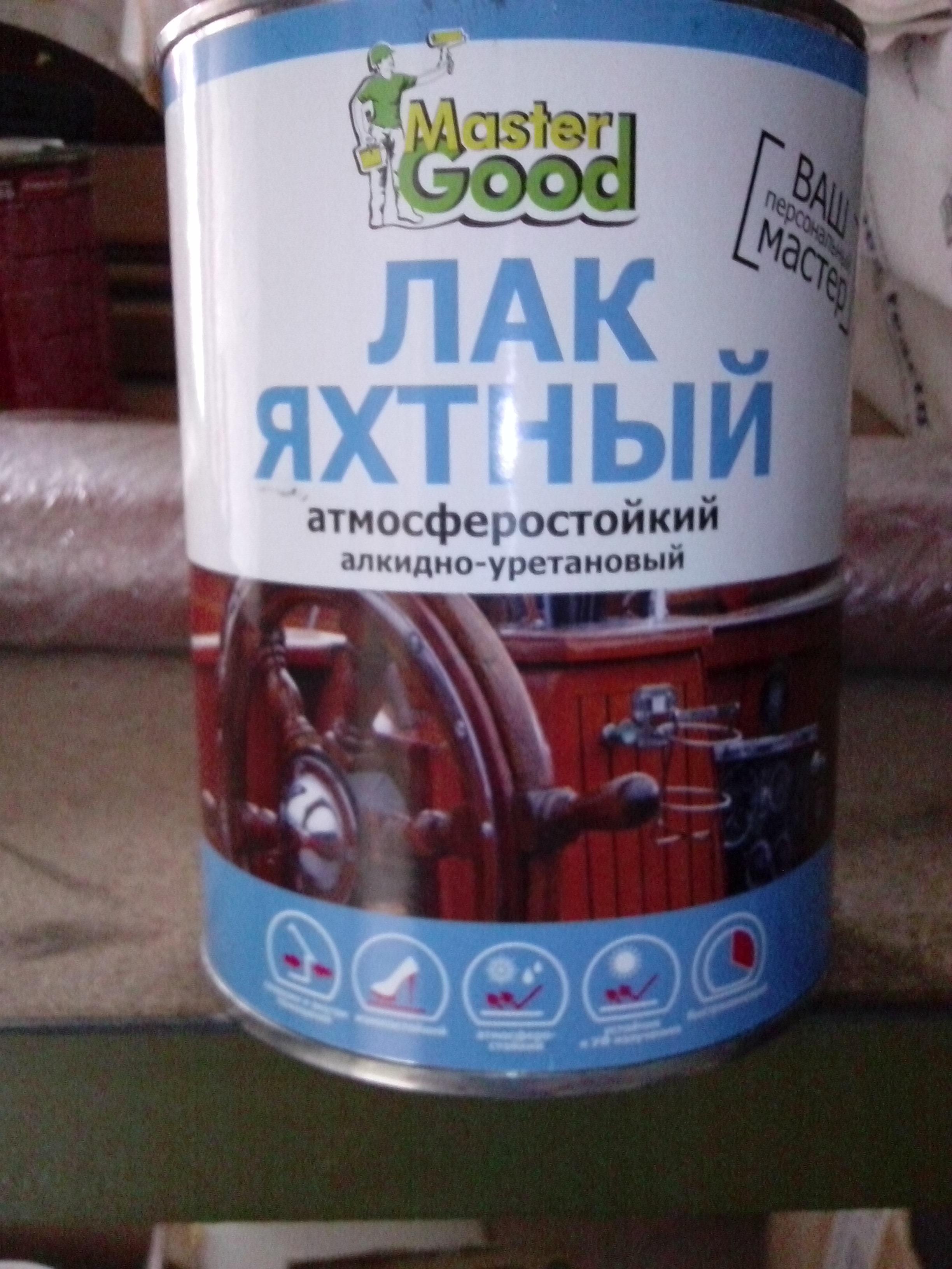http://s8.uploads.ru/VvhRG.jpg