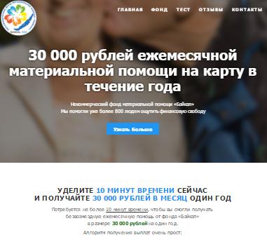 http://s8.uploads.ru/VvjIA.png