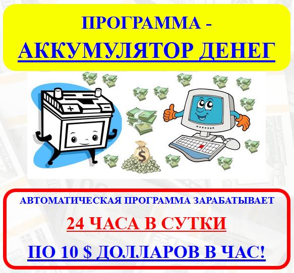 http://s8.uploads.ru/W8wPN.png