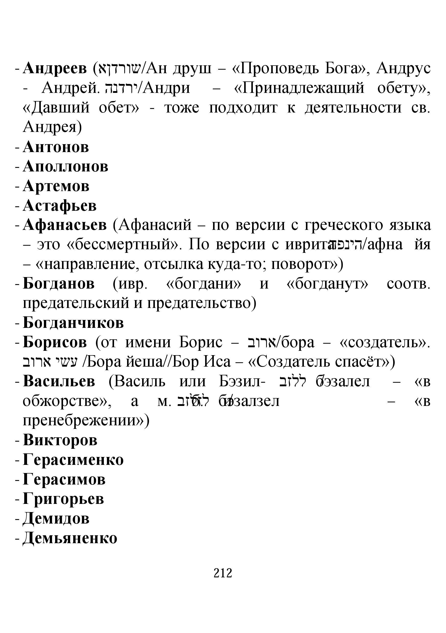 http://s8.uploads.ru/W8wx5.jpg