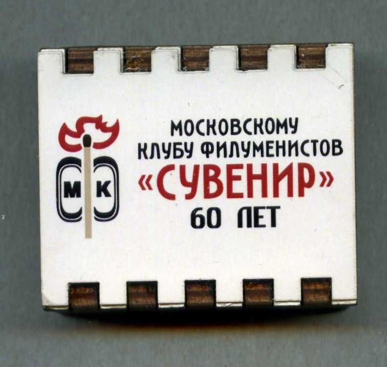 http://s8.uploads.ru/WCyVf.jpg