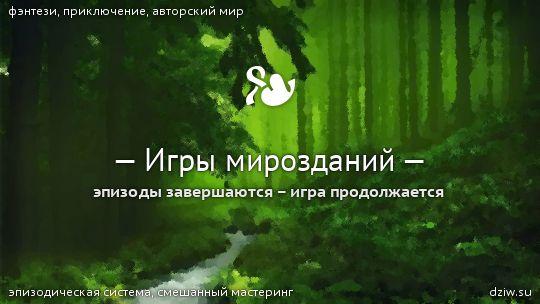 http://s8.uploads.ru/WITsE.jpg